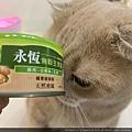 天然密碼永恆雞肉白鰹魚生薑_200106_0044.jpg