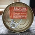 愛普士-雞胸肉南瓜_200229_0030.jpg