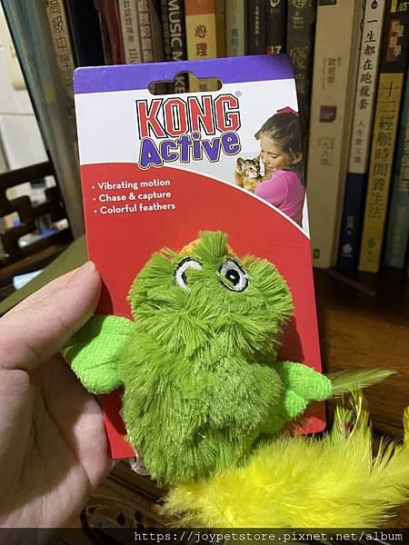 KONG Active 拉環抖抖鳥_200508_0010.jpg