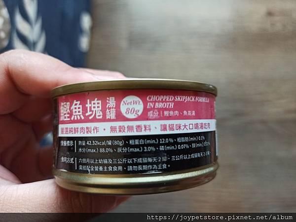 怪獸部落鮮肉煲-鰹魚塊80g_200425_0029.jpg