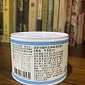 波菲特無穀主食罐 鵪鶉+甲魚_200508_0012.jpg