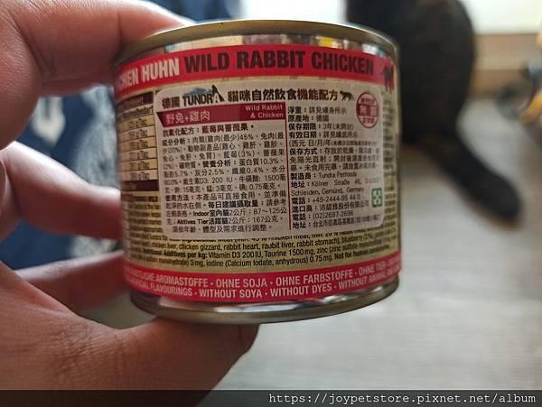 TUNDRA貓罐-野兔+雞肉200g_200425_0063.jpg