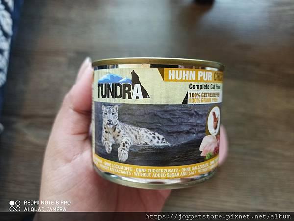 德國Tundra渴達貓罐-雞肉200g_200405_0032.jpg