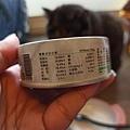 派樂鮮貓罐-北海道圓鱈(甲魚營養配方)80g_200425_0019.jpg