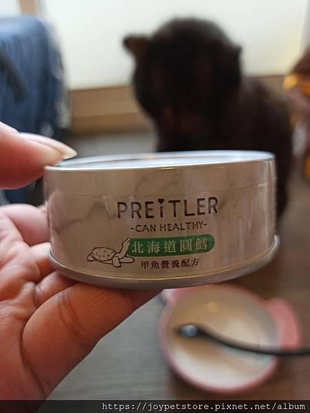 派樂鮮貓罐-北海道圓鱈(甲魚營養配方)80g_200425_0021.jpg