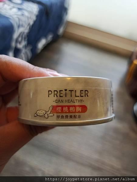 派樂鮮貓罐-櫻桃鴨胸(甲魚營養配方)80g_200410_0029.jpg