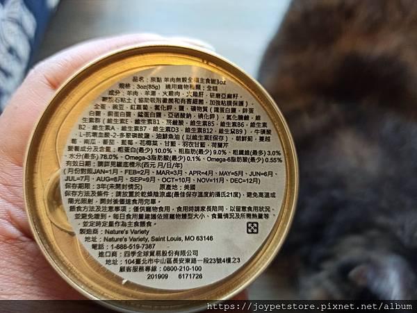 原點無穀全貓主食罐-羊肉3oz_200410_0027.jpg