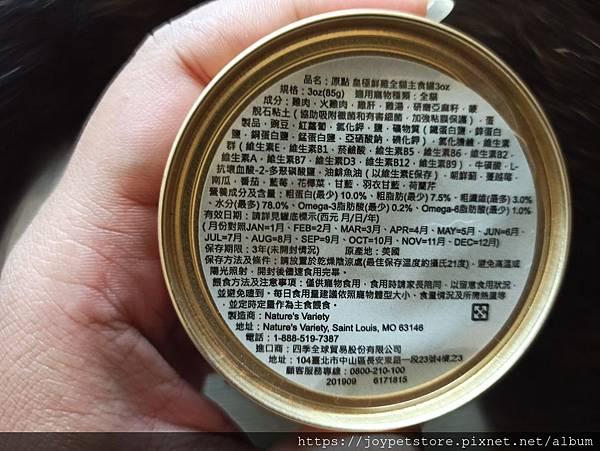 原點主食貓罐-皇極鮮雞3oz_200425_0042.jpg