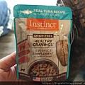 原點鮮食貓餐包-鮪魚3oz_200405_0051.jpg