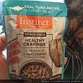 原點鮮食貓餐包-鮪魚3oz_200405_0049.jpg