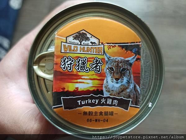 狩獵者主食貓罐-雞肉200g_200529_0026.jpg