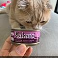 kakato卡格餐食罐(雞、牛肉絲)_200602_0005.jpg