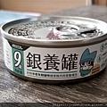 汪喵銀養罐-鰹魚_200706.jpg