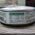 汪喵銀養罐-鰹魚_200706_2.jpg