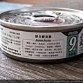 汪喵銀養罐-鰹魚_200706_0.jpg