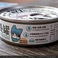 汪喵銀養罐-鰹魚_200706_1.jpg