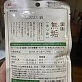 AIXIA 愛喜雅 金罐無垢2號_200710_0.jpg