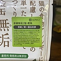 AIXIA 愛喜雅 金罐無垢2號_200710_1.jpg