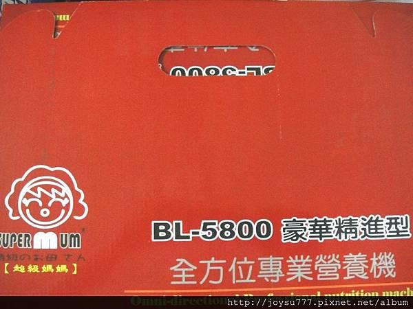 DSC08442