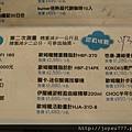 DSC02929.JPG