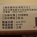 DSC06635.JPG
