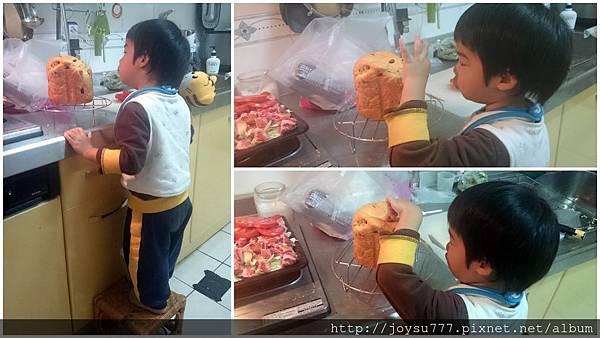 薑黃奶香堅果土司