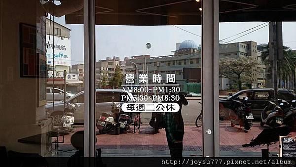 wasi_DSC_0138
