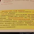 wasi_IMAG4237