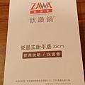 wasi_IMAG4240