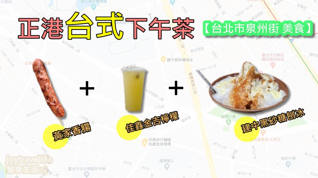 黃家香腸 - 5.png