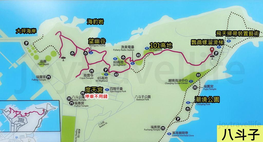 八斗子地圖.jpg