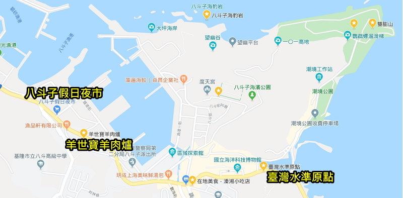 八斗子地圖2.jpg