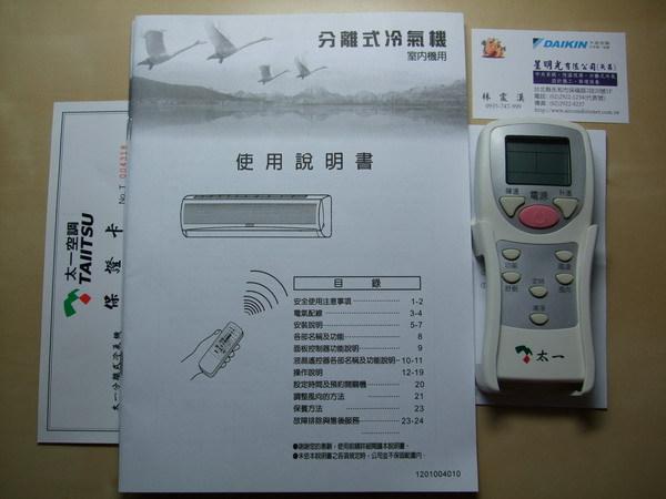 DSCF0772.jpg