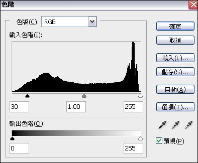 色階調整圖層.jpg