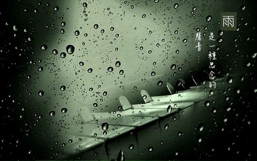 雨の慕情.jpg