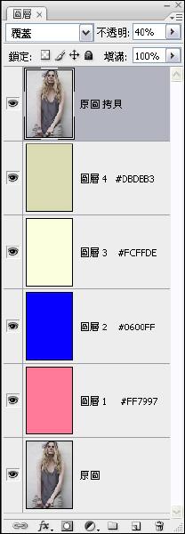 圖層.jpg