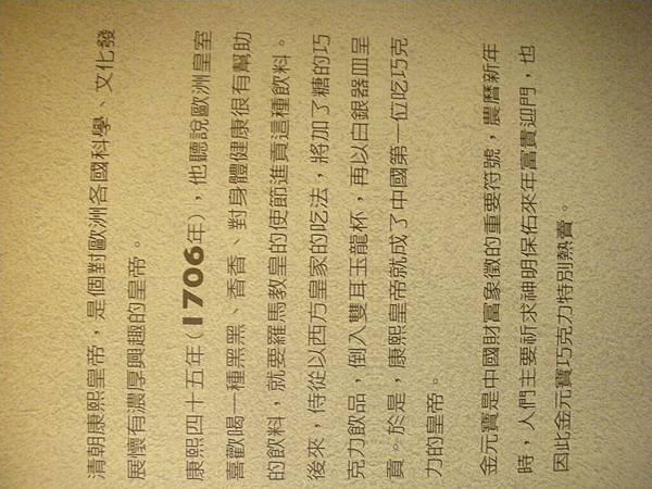 DSCN7576.JPG