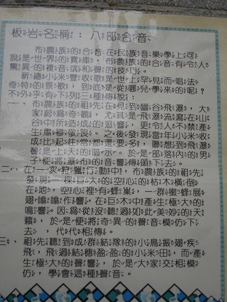 高中國小6