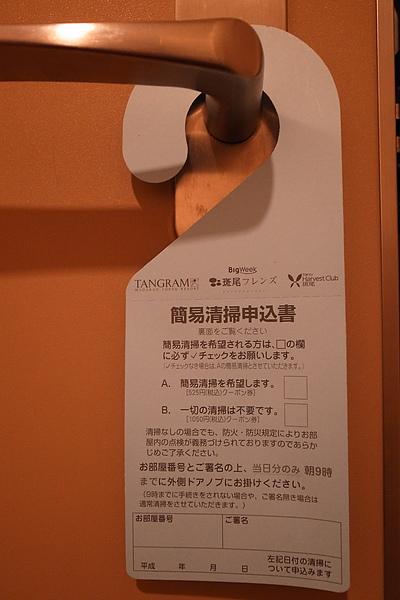 R0011810.JPG