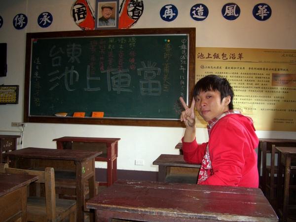 20091205-06-台東恩典家 (17).JPG