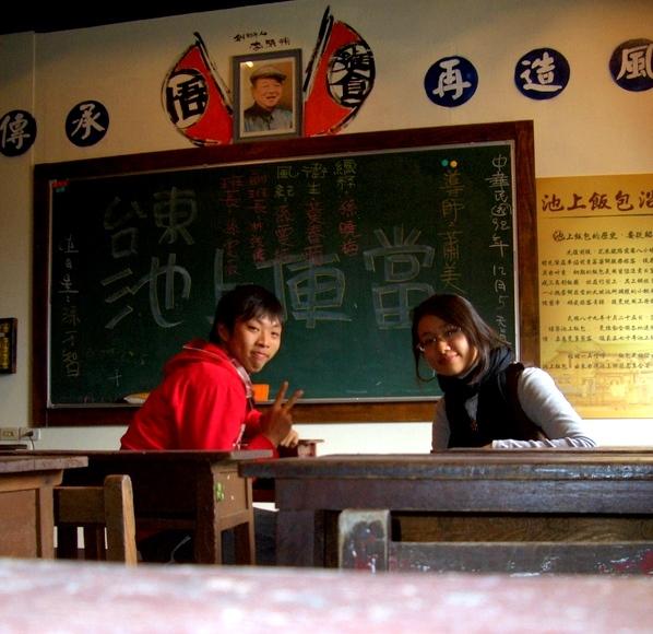 20091205-06-台東恩典家 (23).JPG