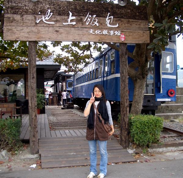 20091205-06-台東恩典家 (36).JPG