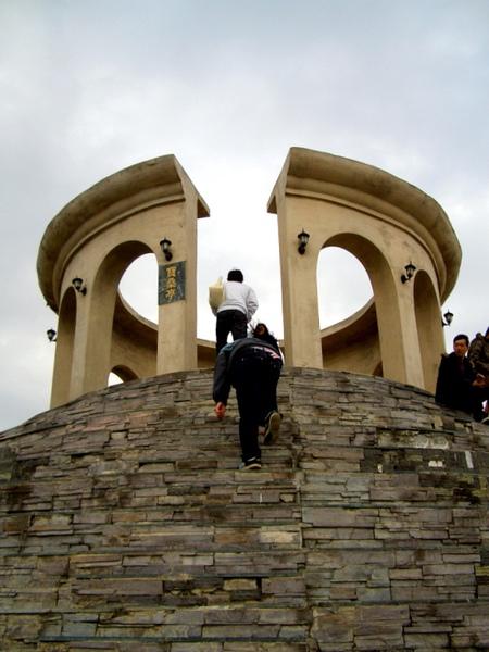 20091205-06-台東恩典家 (68).JPG