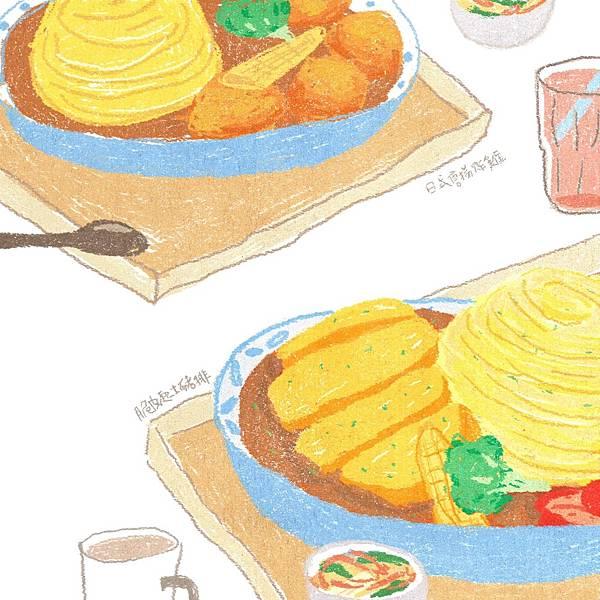 客徠食_210201_0.jpg