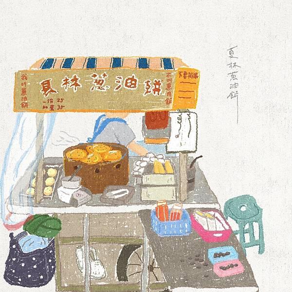 夏林蔥油餅_210515_4.jpg