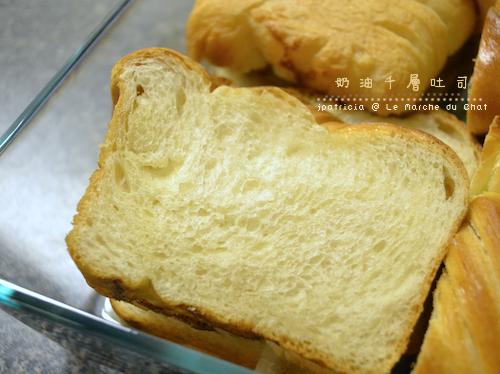 mille-bread7