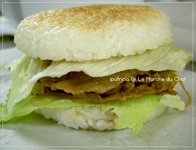 rice-burger2.png