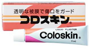 coloskin(コロスキン).jpg