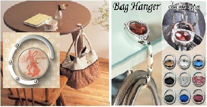 bag hanger.jpg