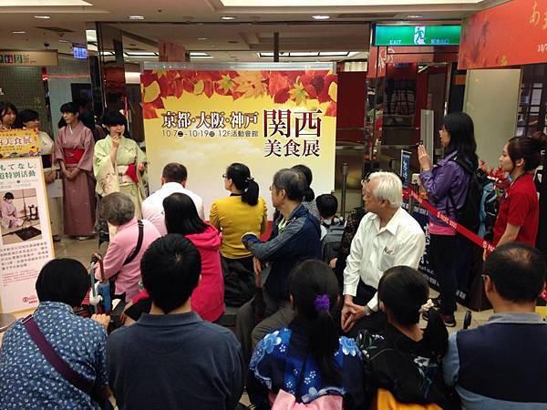 與日本航空合作的活動,位於SOGO的京都展中讓大家體驗茶的美好